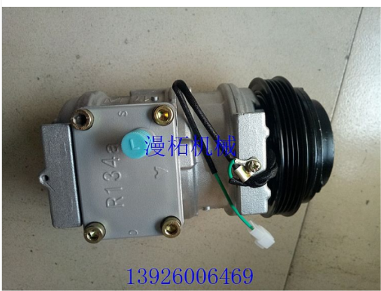 Hongyan Air Compressor Assembly-FAT5042289920 for sale