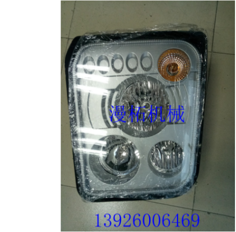 Hongyan Combination Switch-5801332029 for sale