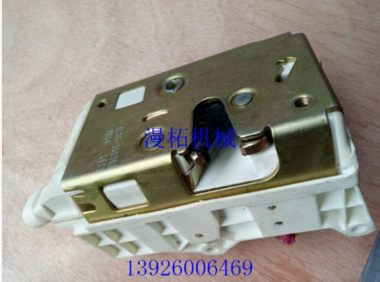 Hongyan Door Lock Assembly(lift)6105-300302 for sale