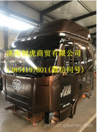 FAW Truck Parts J6 Cab Assembly.