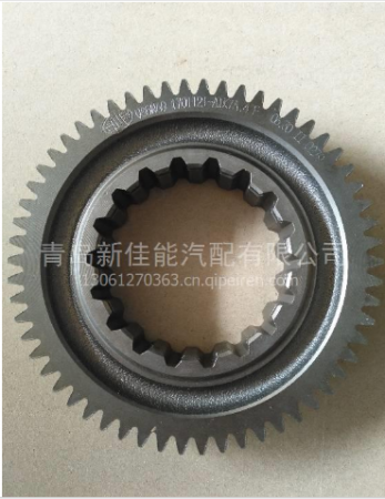 FAW Truck Parts One-axis Input Gear 1701121-A1K