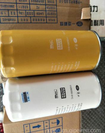 FAW Diesel Filter 1105050-61C
