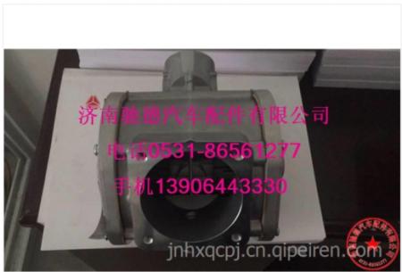 15 Sinotruk Howo Natural Gas Mixer VG1560110404