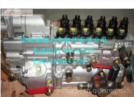 13Sinotruk Howo Engine High Pressure Pump EGR4 VG1595080052