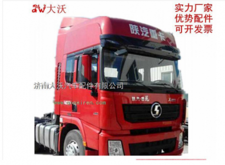 2-1 Shacman Delong M3000 Cabin FDC13241102235015E1