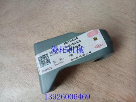 Hongyan Right door inside buckle hand 5801318306 6105-300306 for sale