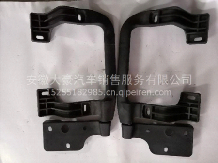 Faw Truck Parts Front Panel Hinge  530212015-A01