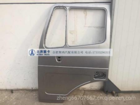 Beiben Truck Parts Door-20190307-2