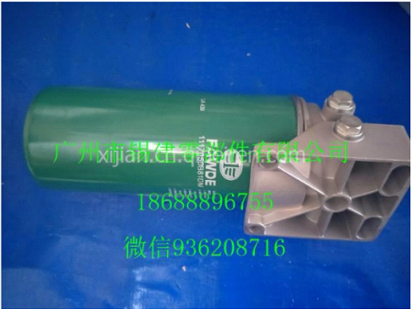 FAW Fuel Filter Core Assembly 1117010-81DM