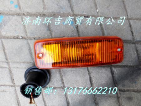 Beiben Truck Parts Turn signal-418111195010