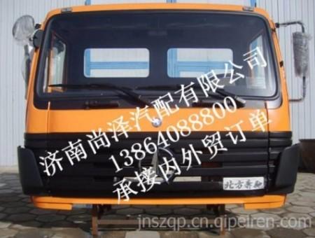 Beiben Truck Parts Cab assy-19040807