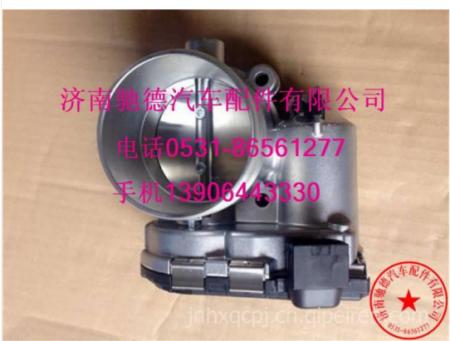 16 Sinotruk Howo T7H T5G  Engine Engine throttle VG1560110402