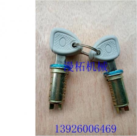 Hongyan Door Lock Core-6105-300003 for sale