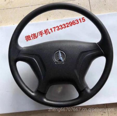 Beiben Truck Parts Steering Wheel-20190307-4