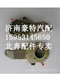 Beiben Truck Parts Brake adjustment arm-9454200338