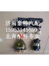 Beiben Truck Parts Combination Switch-19040801