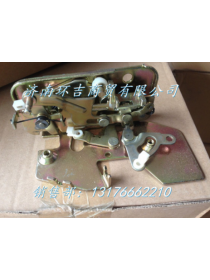 Beiben Truck Parts Door lock-11812115303