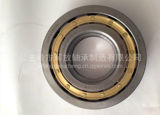 Faw Truck Parts Bearing NUP315EN